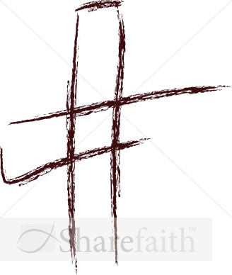 Brushstroke Cross in Brown