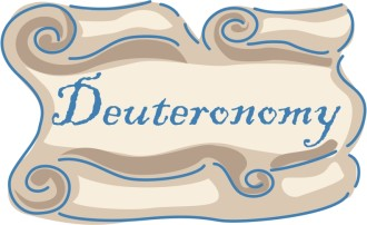 Deuteronomy Scroll