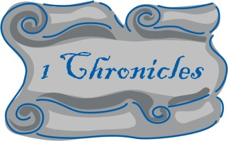 1 Chronicles Scroll
