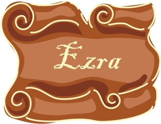 Ezra Scroll