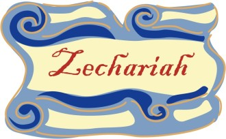 Zechariah Scroll