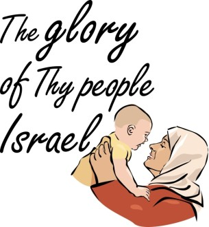 Glory of Israel