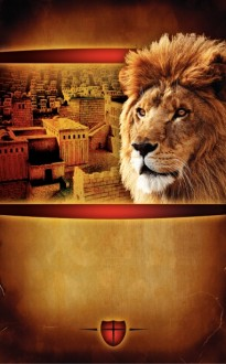 Lion of Judah Church Bulletin Cover