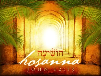 Hosanna Church PowerPoint