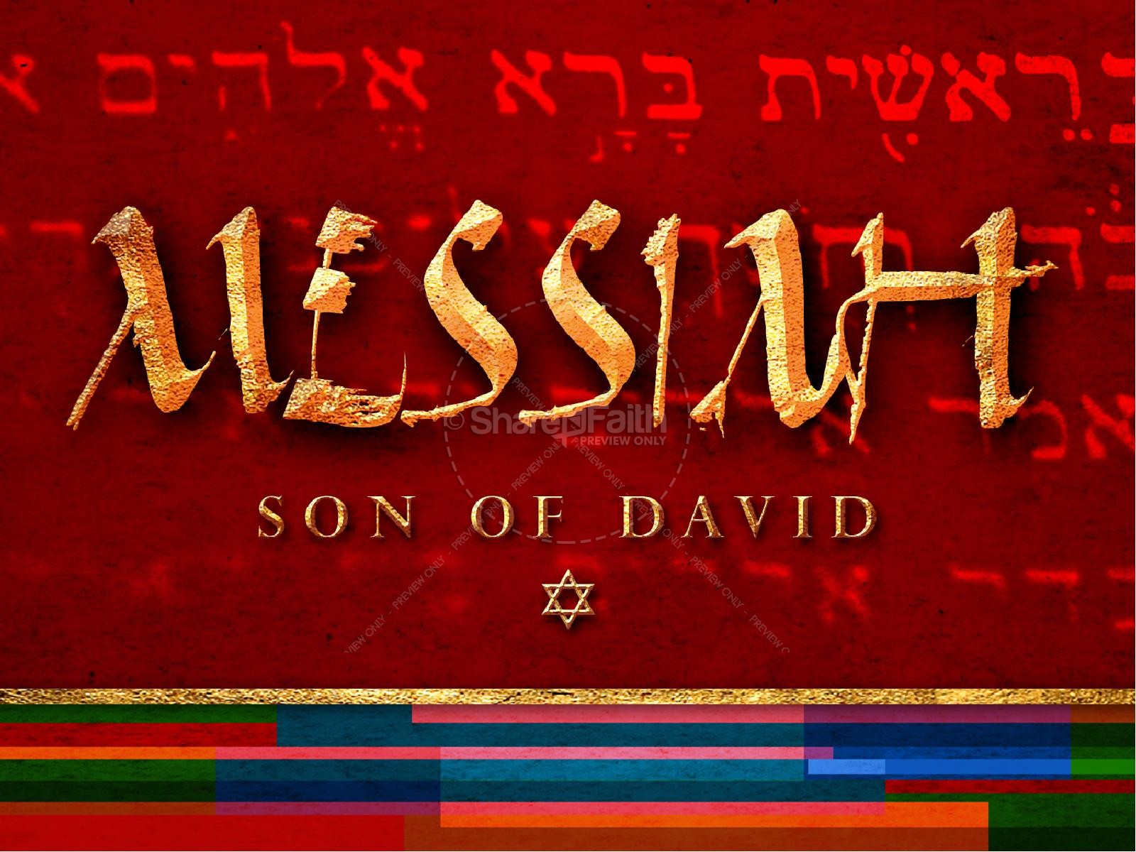Messiah Son of David PowerPoint Presentation