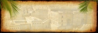 Jerusalem Website Banner