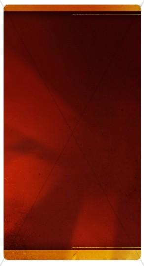 Scarlet Banner Widget