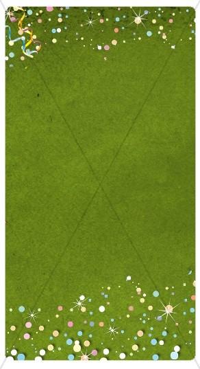 Confetti Website Sidebar