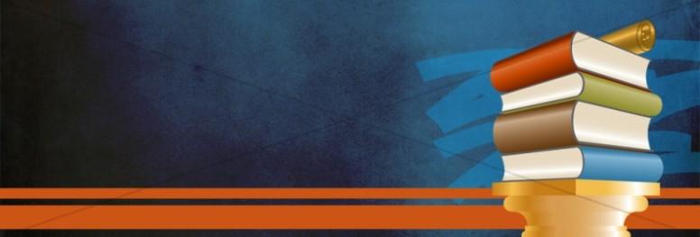 Books Website Banner