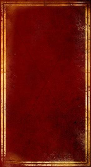 Maroon Banner Widget