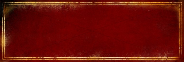 Maroon Website Banner
