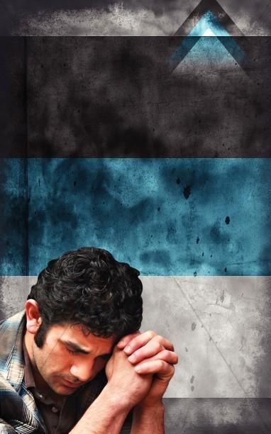 Pray & Seek Bulletin Cover