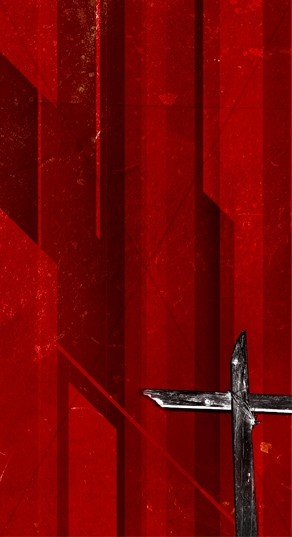 Crimson Cross Website Sidebar