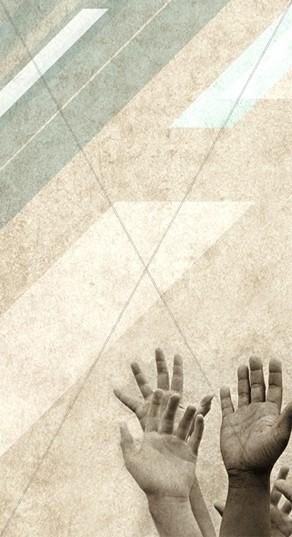 Worship Website Sidebar