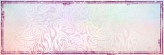 Swirl Pattern Website Banner