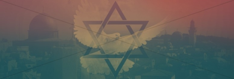 Pray for the Peace of Israel Religious Web Banner