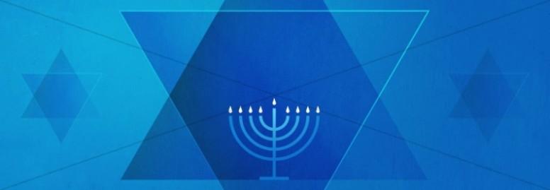 Hanukkah Celebration of Lights Ministry Web Banner