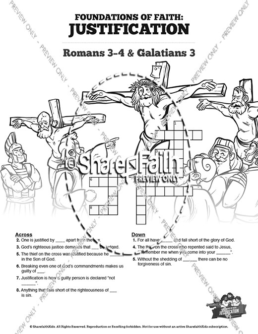 Romans 3 Justification Sunday School Crossword Puzzles