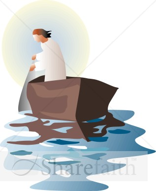 Fisherman in the Sea of Galilee