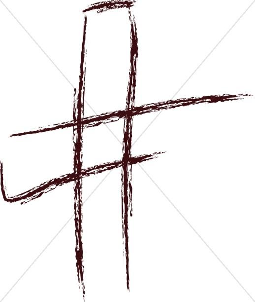 Brushstroke Cross in Brown