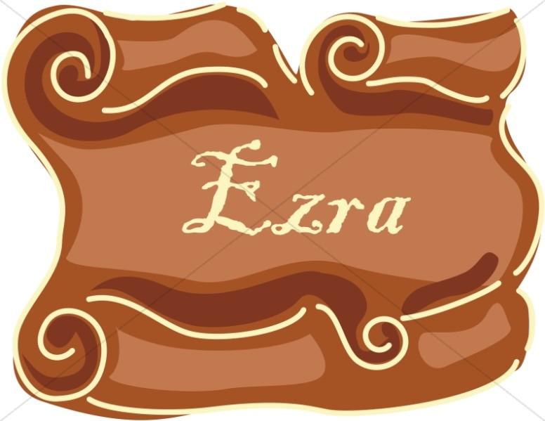 Ezra Scroll