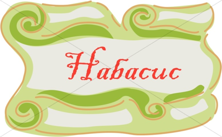 Spanish Title of Habacuc