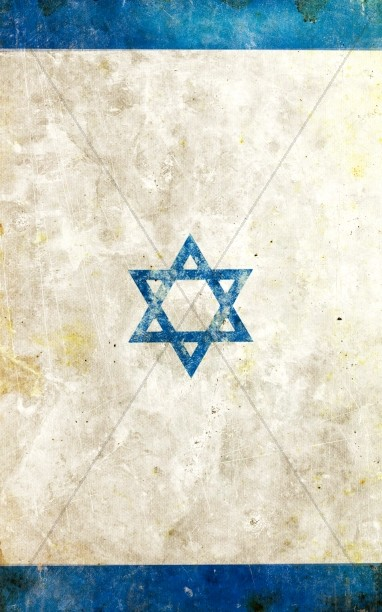 Holocaust Jews Israel Church Bulletin Cover