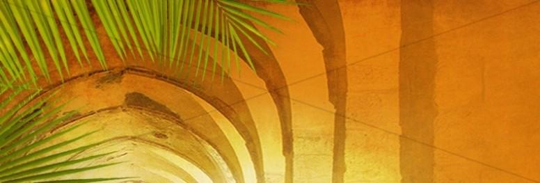 Hosanna Website Banner