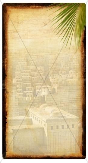 Jerusalem Banner Widget