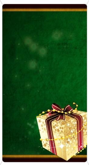 Gift Banner Widget