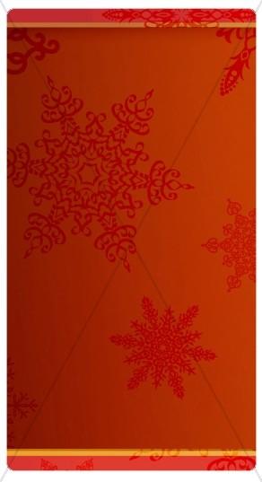 Snowflake Banner Widget