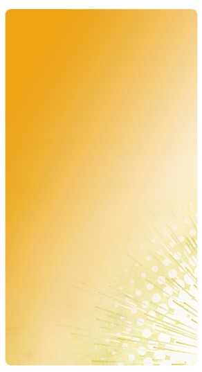 Light Banner Widget