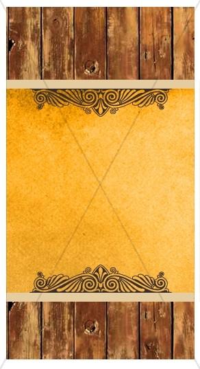 Wood Banner Widget