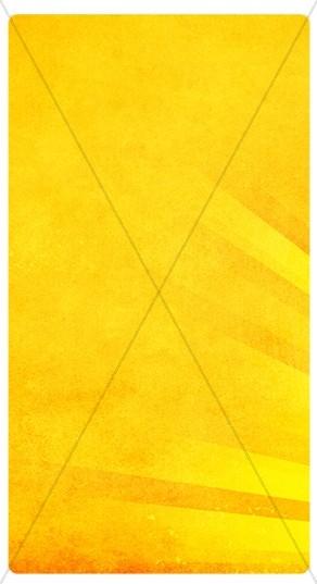 Bright Yellow Rays Banner Widget