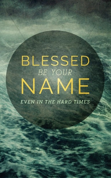 Blessed Name Bulletin Cover