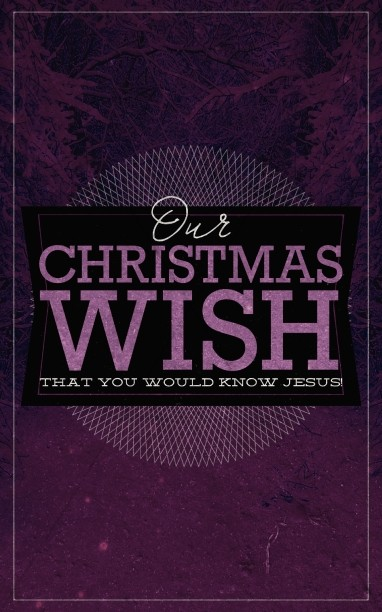 Our Christmas Wish Religious Bulletin