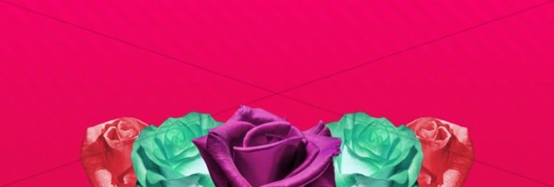 Valentine's Day Banquet Christian Web Banner