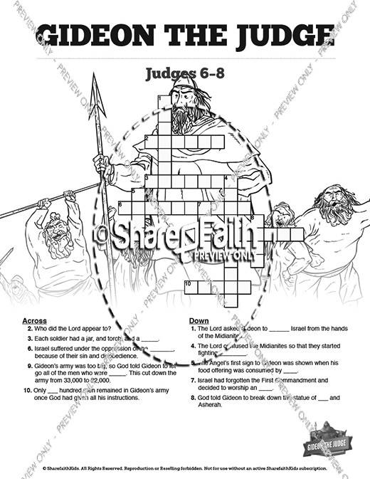 Judges 6 Gideon and the Fleece Sunday School Crossword Puzzles