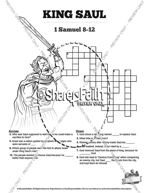 King Saul Sunday School Crossword Puzzles