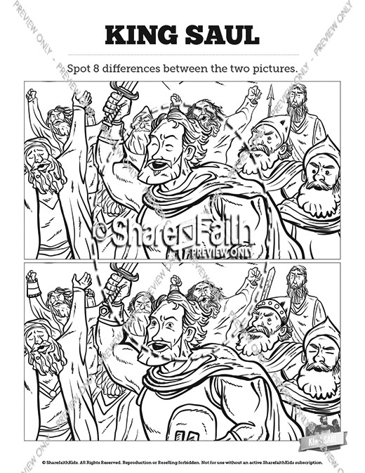 King Saul Kids Spot The Difference