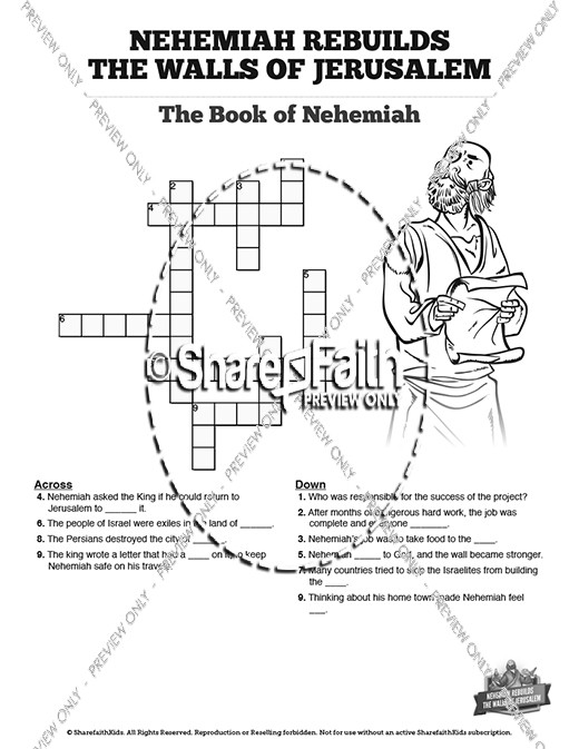 Book of Nehemiah Sunday School Crossword Puzzles