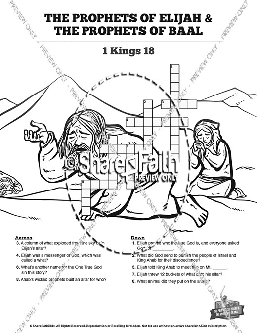 Elijah The Prophet 1 Kings 18 Sunday School Crossword Puzzles