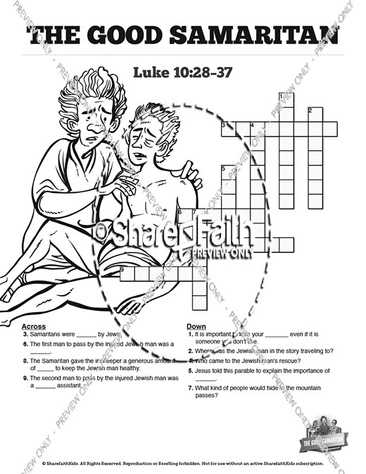 Sunday School Crossword Puzzles And Printable Crossword Puzzles