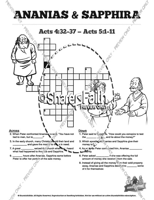 Acts 5 Ananias and Sapphira Sunday School Crossword Puzzles
