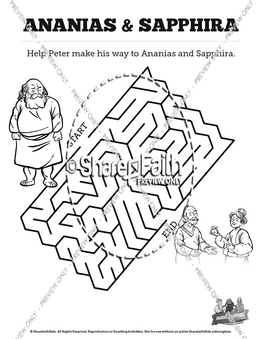 Acts 5 Ananias and Sapphira Bible Mazes