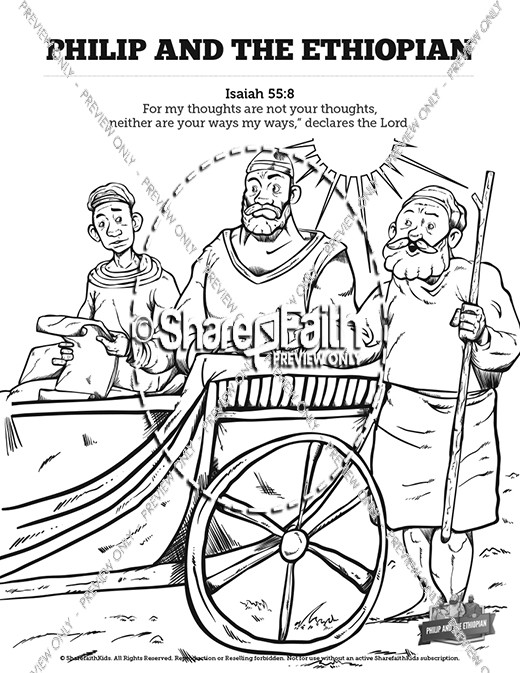Acts 8 Philip and the Ethiopian Sunday School Coloring Pages