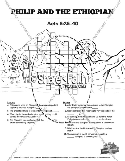 Acts 8 Philip and the Ethiopian Sunday School Crossword Puzzles