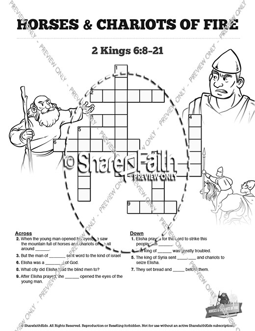 2 Kings 6 Horses and Chariots of Fire Sunday School Crossword Puzzles