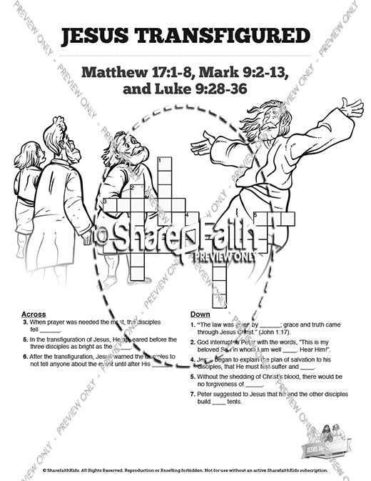 Matthew 17 The Transfiguration Sunday School Crossword Puzzles