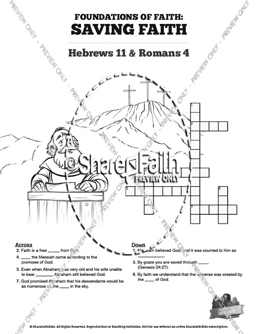 Hebrews 11 Saving Faith Sunday School Crossword Puzzles